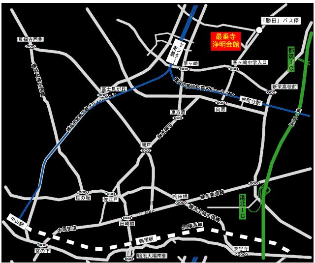 最乗寺浄明会館アクセス地図